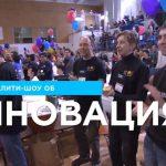 НТВ запускает реалити-шоу о стартапах.