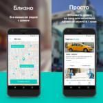 Приложение по срочному поиску работы и сотрудников запустили в москве.