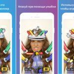 Стартап Magic Ашота Габрелянова выпустил игру, управление в которой основано на мимике.