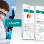 Фонд совладельца «Инвитро» вложил 2 млн евро в медицинский стартап.