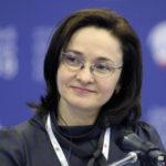 Центробанк России не легализует криптовалюту, но создаст свою.