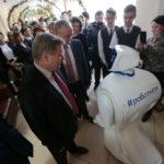 Глобус с дополненной реальностью разработали школьники Новосибирска
