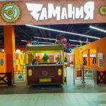 Экс-владельцы «Мортона» инвестировали в сеть детских парков развлечений Zamania
