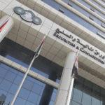 Финансовый регулятор ОАЭ предупредил о рисках инвестирования в ICO