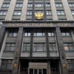 В России введут налог на криптовалюты