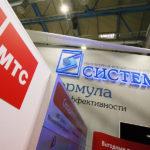 МТС и «Медси» вложили 30 млн рублей в телемедицинский проект SmartMed