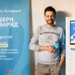 В России появится сервис по аренде зарядных устройств для мобильников