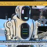 «Россия 24» рассказала о «самом современном роботе» на форуме Путина. Это оказался человек в костюме робота
