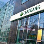 Сбербанк разрешил клиентам бесплатно пользоваться бухучетом «1С» для малого бизнеса
