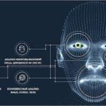 Компьютер распознаёт ложь: российская компания разработала «голосовой полиграф»