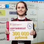 Омич получил 300 тысяч и путёвку в Сколково за проект гелей против кариеса