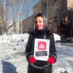 В Барнауле активисты выступили против изоляции российского интернета