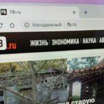 В топ рунета за 2018 год вошёл fb.ru — проект неизвестного владельца. Это контент-ферма, сидящая на трафике «Яндекса»
