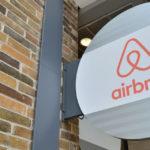 Airbnb купил стартап по недолгосрочной аренде офисов