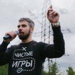Как петербуржец создал «Чистые игры» – проект, благодаря которому ежегодно убирают сотни тонн мусора в 207 городах России и мира