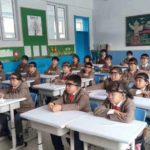 В Китае тестируют систему, позволяющую контролировать внимание школьников на уроке