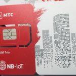 МТС предоставит SIM-карты для интернета вещей за один рубль