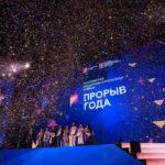 Сервис подбора нянь «бабушка на час» стал обладателем московской премии «прорыв года»