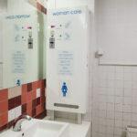 В Минске установили первые «женские» автоматы с прокладками и тампонами
