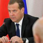 Медведев обязал системы бронирования авиабилетов перенести сервера В Россию