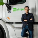 UPS начала тестирование беспилотных грузовиков