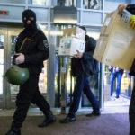 В России начала работу онлайн-платформа для жалоб бизнеса на давление силовиков
