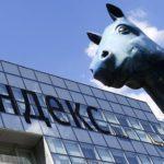 «Яндекс» открывает для российских компаний бесплатную библиотеку приложений для работы с ИИ