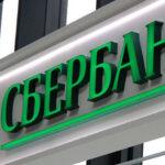 """Сбербанк планирует купить """"М.Видео"""""""